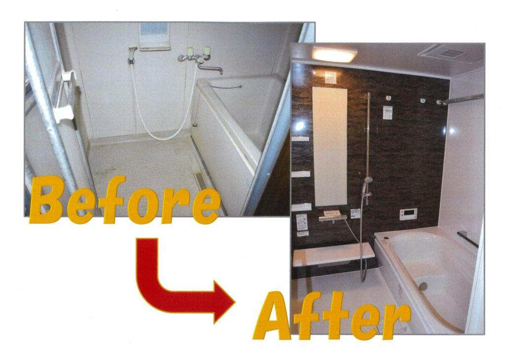 セイミヤビル301号室浴室